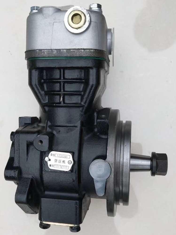 福康3920290空压机